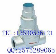 珠海槽钢检测锰元素硫元素13530536121