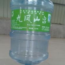 供应精品推荐纯净水桶