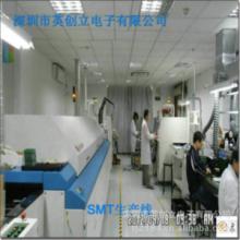 PCB PCBA SMT贴片加工 免费打样 高质量一站式服务