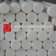 供应广州番禺赛钢棒厂家生产订做直销-纯料赛钢棒易加工无白心毛边气孔批发