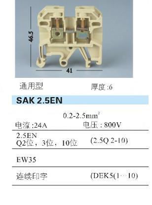 供应SAK接线端子排,SAK接线端子排规格