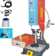 供应塑胶焊接专用机,塑胶焊接超声加工,模具制作批发