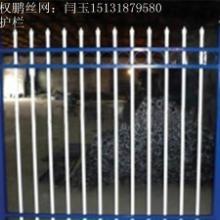 供应锌钢道路护栏/组装楼梯扶手/铁栅栏/空调围栏图片