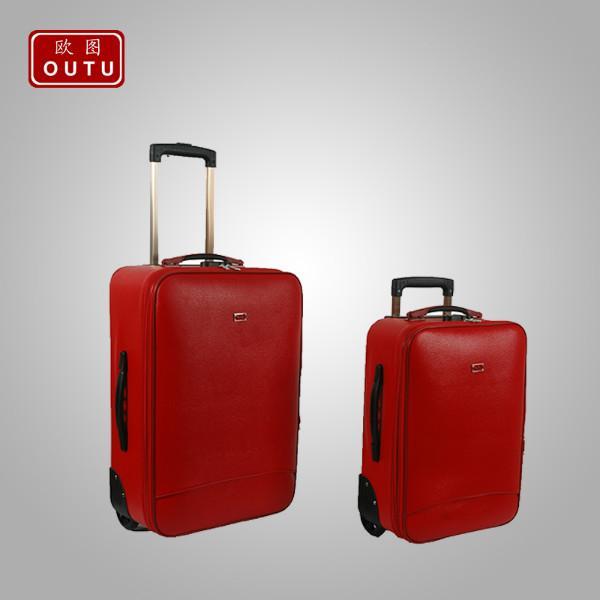 供应批发旅行箱行李箱学生密码拉杆箱