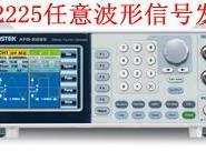 AFG-2225双通道任意波信号发生器图片