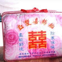 供应纯棉被/传统手工制作纯棉被/传统工艺纯棉被供货商批发
