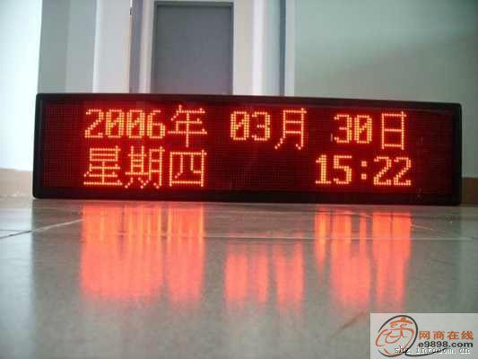 供应和田LED显示屏