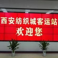威鼎科技为西安纺织城客运站成功打造4×6超窄边液晶拼接显示系统批发