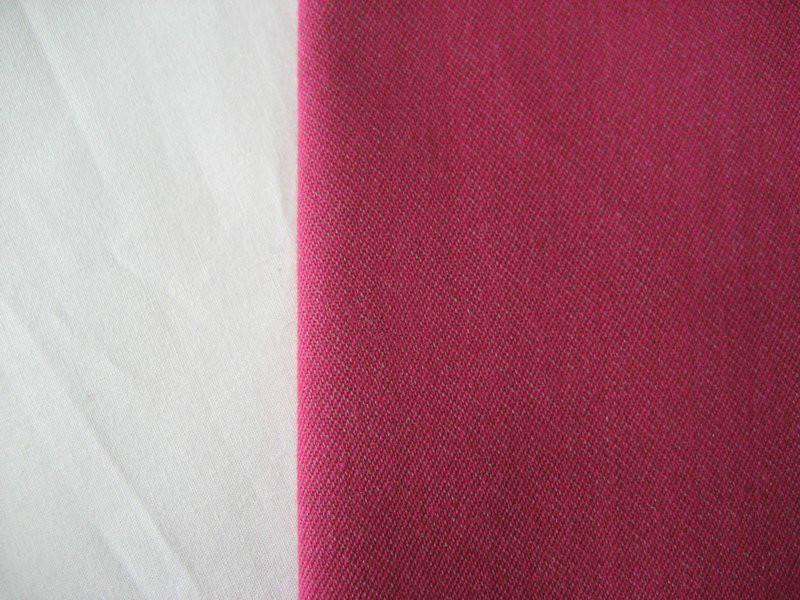 窗帘防蚊虫整理加工纺织品防蚊虫整理加工户外纺织品防蚊虫整理