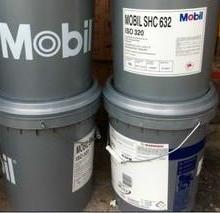 供应美孚造纸机循环油SHCPM220合成润滑油批发报价图片