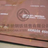 供应hardox400耐磨钢板厂家直销丨悍达400耐磨钢板大厂品质