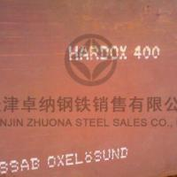 供应挖掘机用hardox400耐磨钢板现货哪里卖