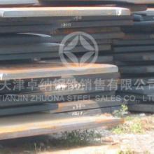 供应35号钢板现货丨35号钢板用途丨35号钢板化学成分丨35号钢板价图片