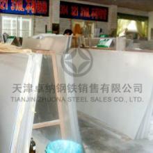 供应天津的321不锈钢板现货经销商批发