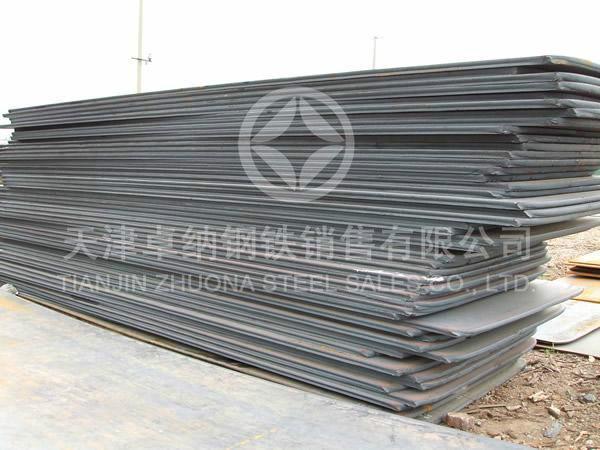 供应20钢板现货最低价格供应商