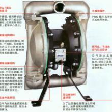 供应上海英格索兰气动隔膜泵图片