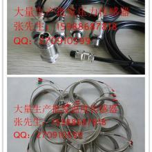 供应欣达压力传感器和温度传感器图片