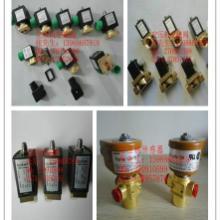 供应ODE电磁阀31A1AV15加载电磁阀和ODE电磁阀31A1AV15空压机加载电磁阀批发