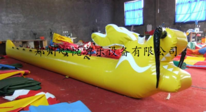 供应趣味运动器材旱地龙舟、端午节划龙舟必备器材、员工体育运动器材