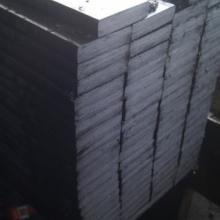 供应用于的厂家直供各种热轧扁钢方钢机械扁钢