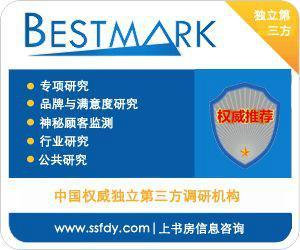 专业市场调查执行广东地区市场调查上书房信息咨询