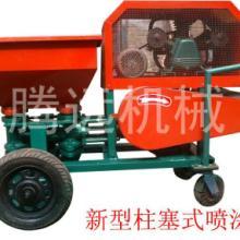 供应柱塞式喷涂机 砂浆喷涂机