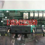 KCC-710A三菱电梯配件电子板图片