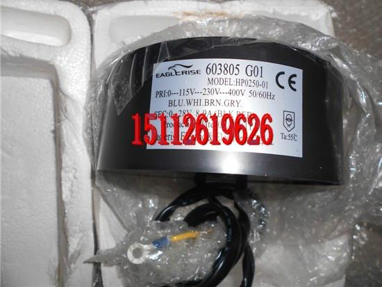 通力电梯门机变压器603805g01图片大全