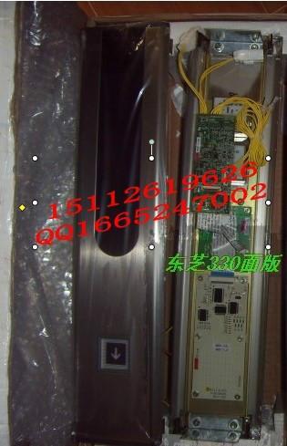 东芝电梯320图片_东芝图纸320图纸电梯分享_板充放电图纸图片
