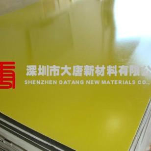 进口透明PMMA有机玻璃板材图片