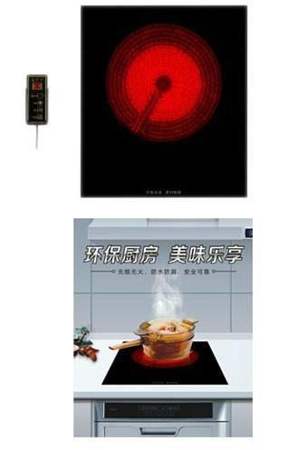 供应电陶炉1809A