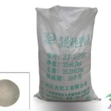 供应涤纶碱性特种低成本染色助剂