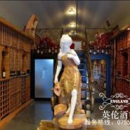果洛藏族自治州红酒窖酒架制作图片