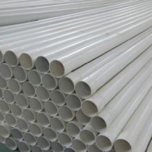 广州PVC给水管厂家PVC管材PVC管材价格PVC管材供应商批发