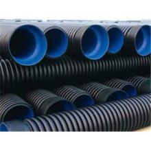 供应PE双壁波纹管-PE双壁波纹管批发-PE双壁波纹管生产批发