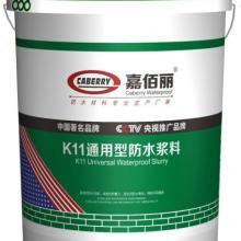 供应K11防水浆料销量追赶德高批发