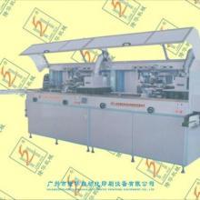 供应全自动丝网印刷机 双色全自动丝网印刷机 广州化妆品全自动丝网印刷机哪家好图片