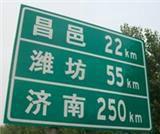 供应榆林交通安全标志牌