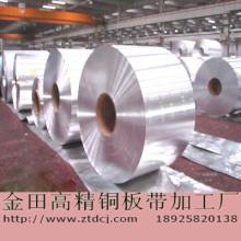 供应镀镍T2紫铜带带价格
