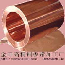 供应17500.c17200铍铜带