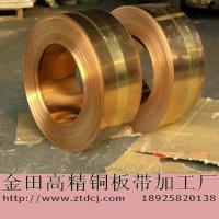 供应c1100紫铜带.c1220紫铜带价格