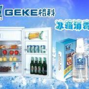 冰箱消毒剂贴牌加工生产图片