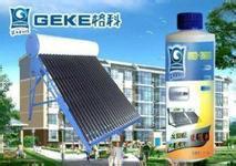 太阳能专用除垢剂图片
