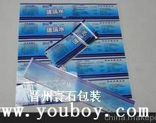 供应塑料标签