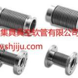 金属波纹管厂家,上海金属波纹管厂家,金属波纹管供应商