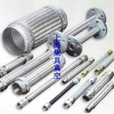 金属软管供应商,上海金属软管供应商,金属软管厂家