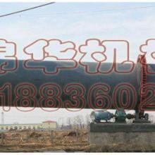 供应锦华新一代环保湿煤烘干机