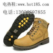 供应户外充电电暖鞋-可调温电发热鞋批发