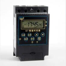 供应光控时控器工业级定时器节能控制装置型号ET101.1图片
