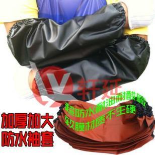 黑色工业耐酸碱防油防水袖套图片